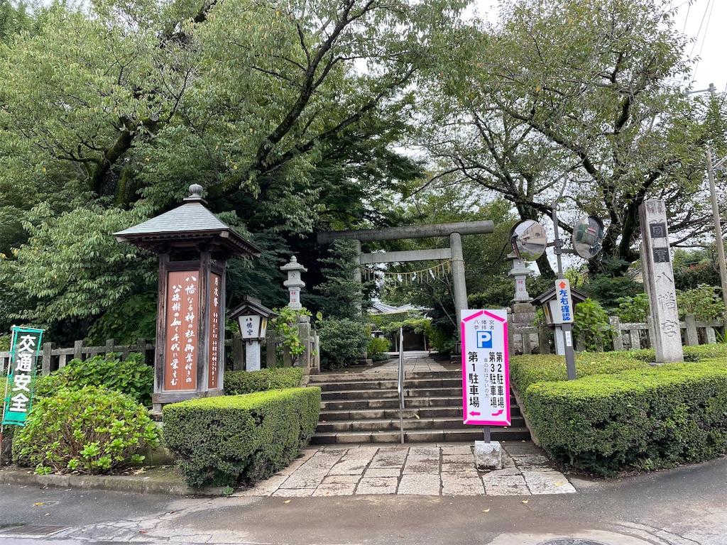 f:id:tetsuuma:20210907060950j:image