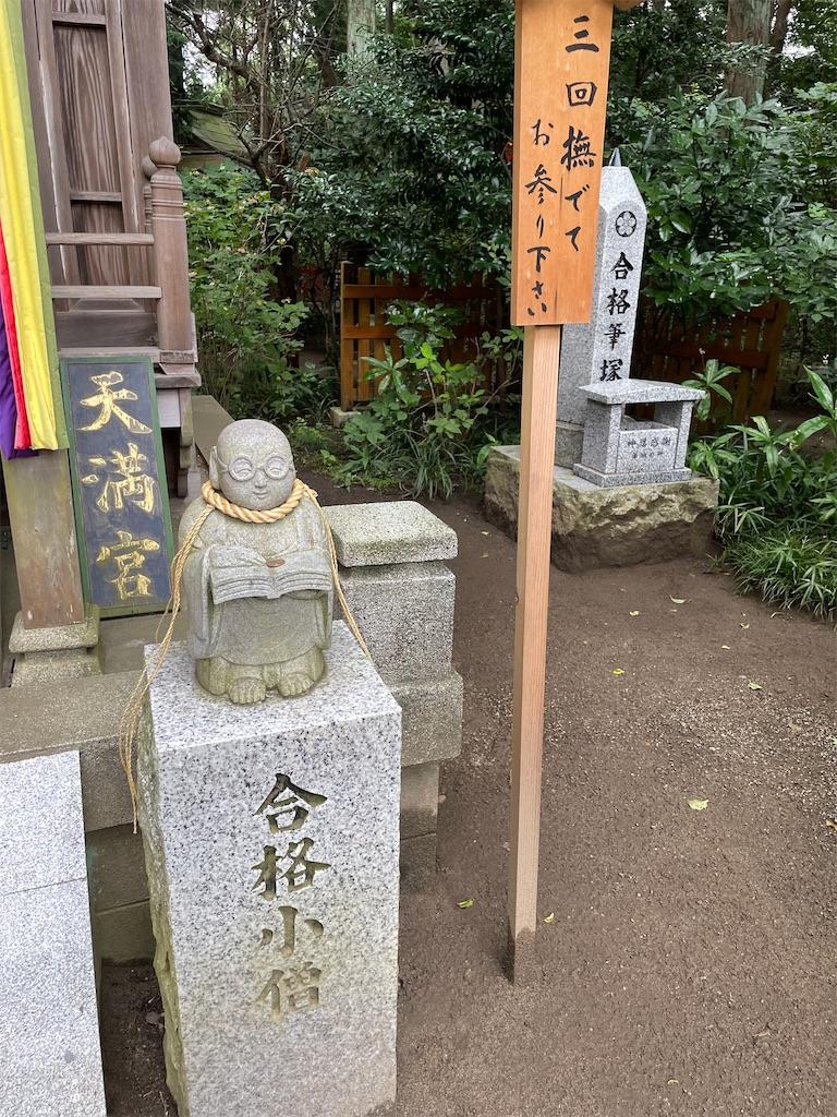 f:id:tetsuuma:20210908012941j:image