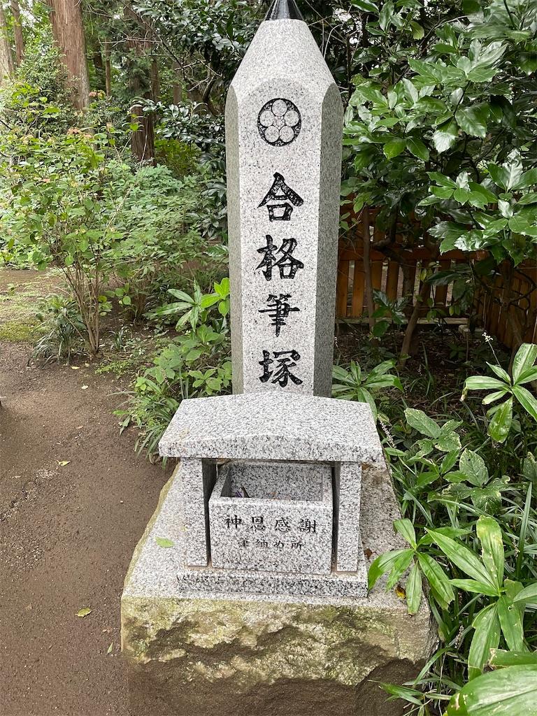 f:id:tetsuuma:20210908012943j:image