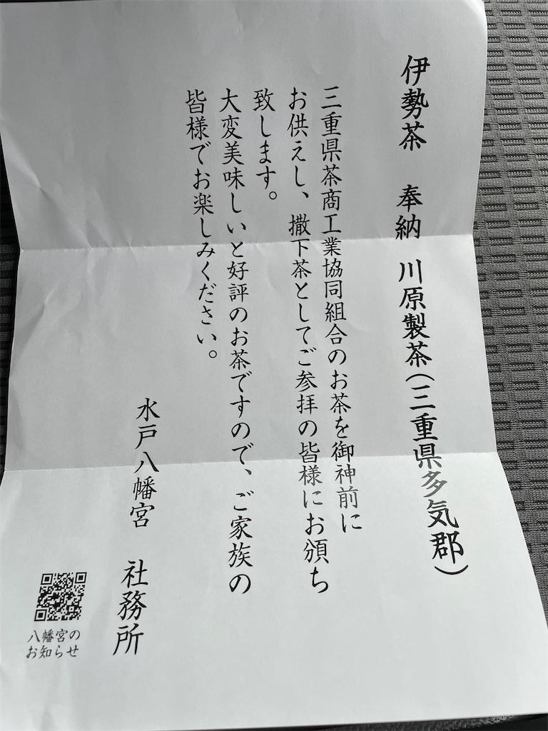 f:id:tetsuuma:20210908013142j:image