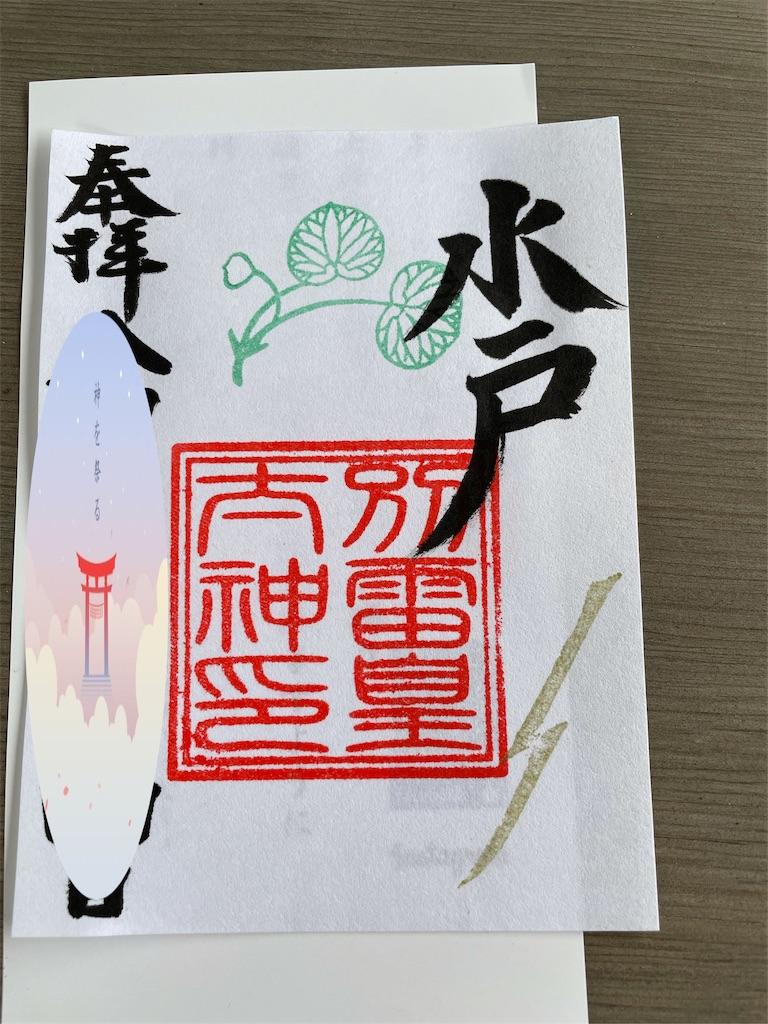 f:id:tetsuuma:20210908015104j:image