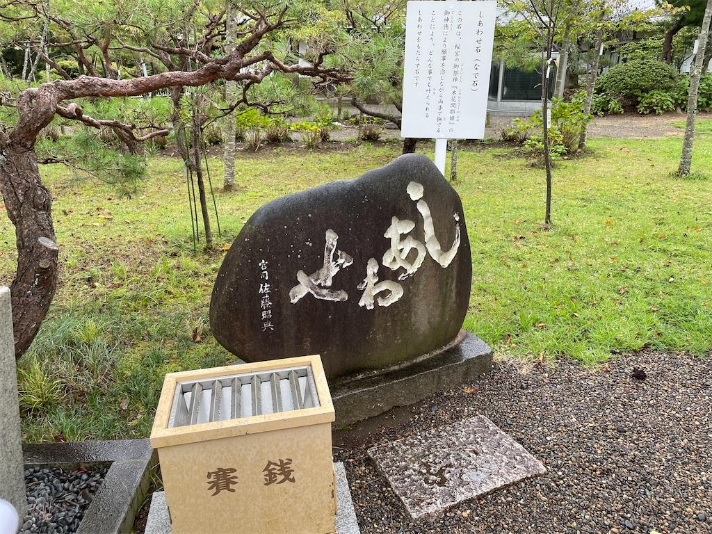 f:id:tetsuuma:20210909055007j:image