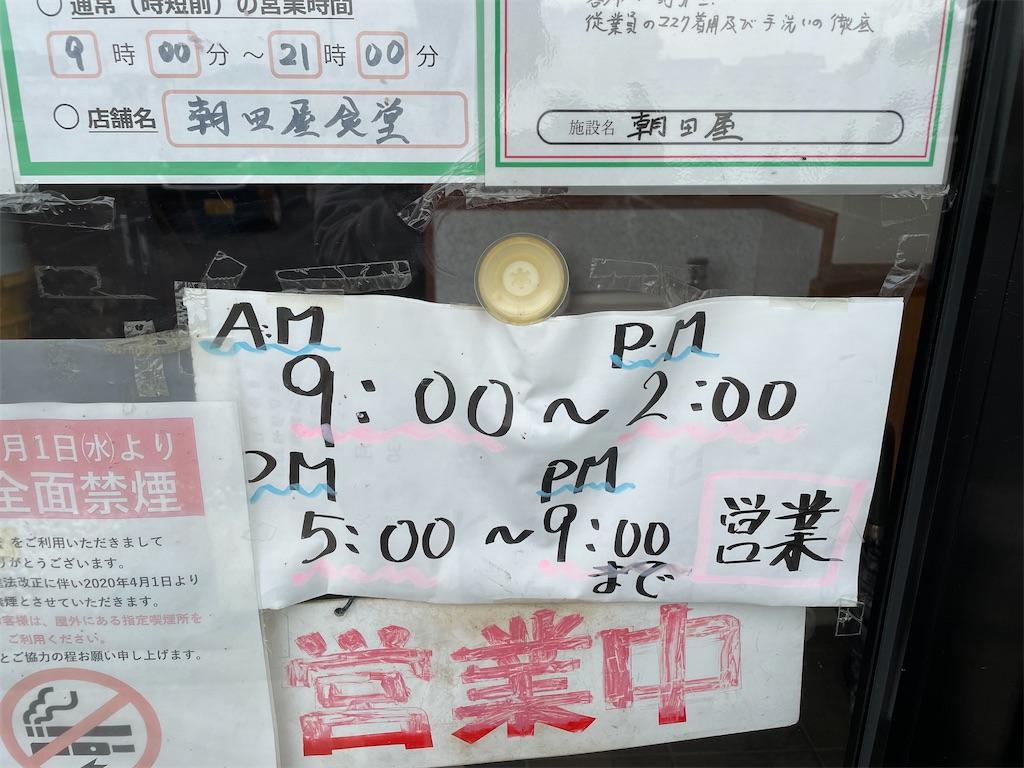 f:id:tetsuuma:20210912164143j:image