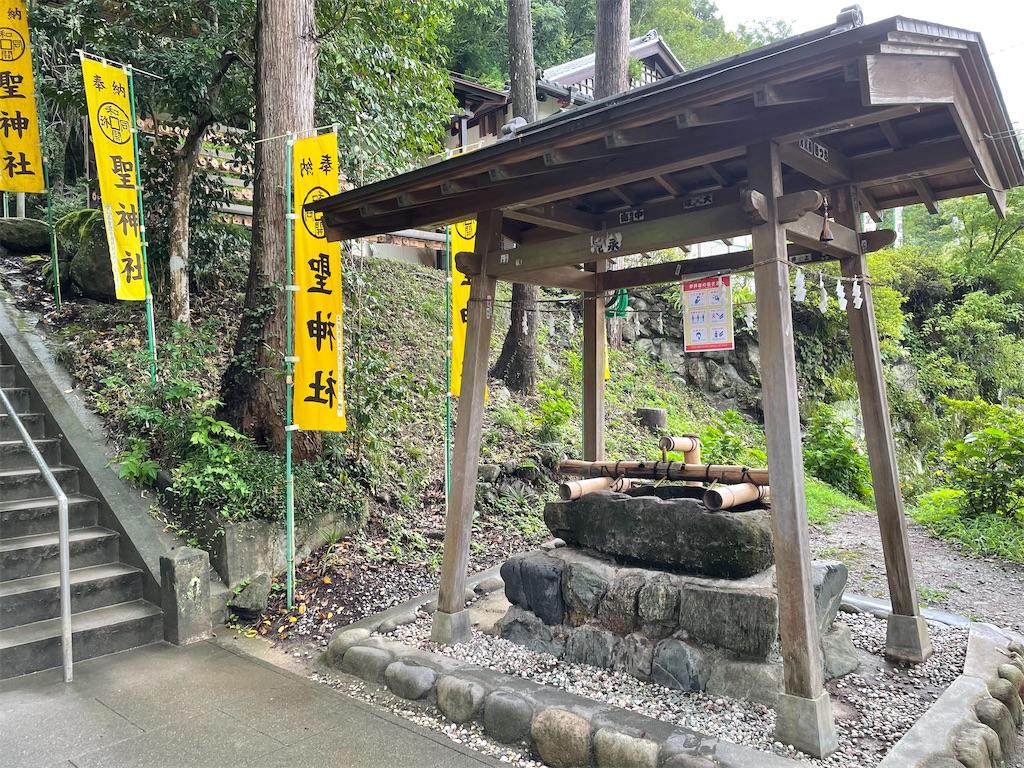 f:id:tetsuuma:20210919093049j:image