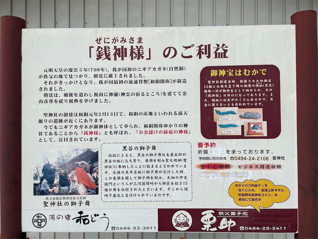 f:id:tetsuuma:20210919093238j:image