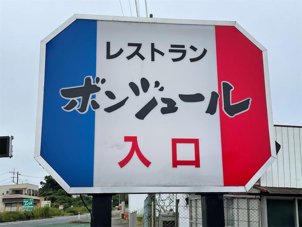 f:id:tetsuuma:20210926175839j:image
