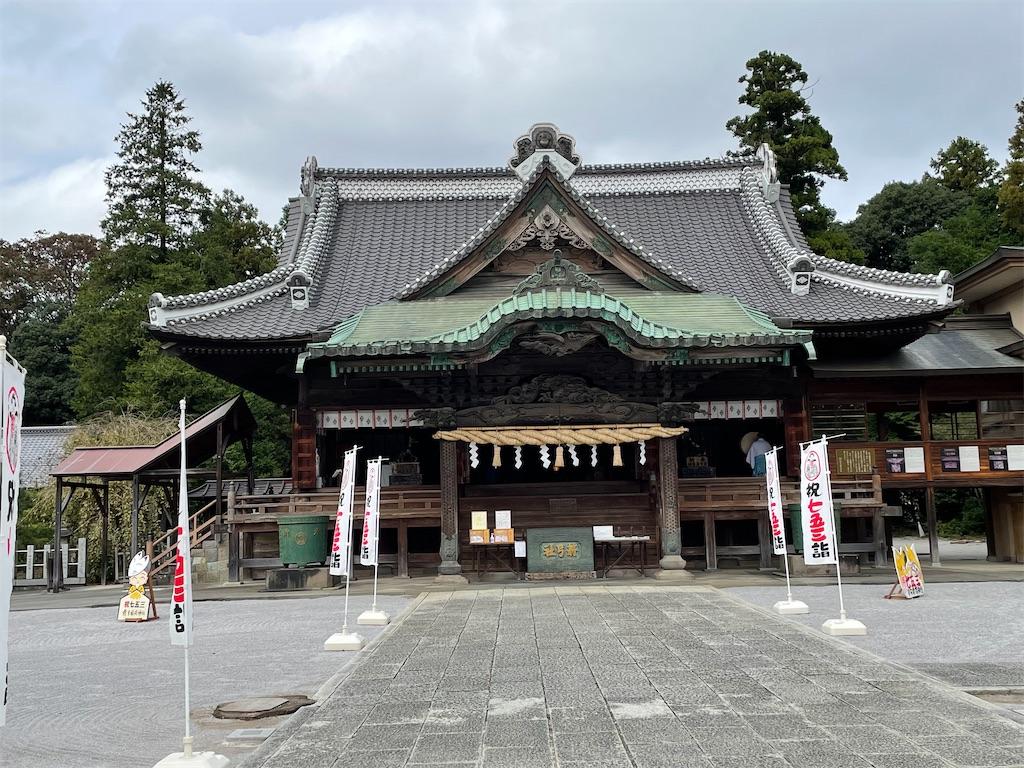 f:id:tetsuuma:20211010134125j:image