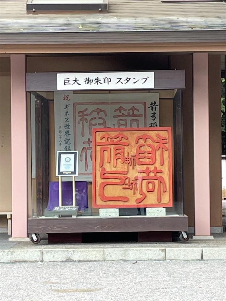 f:id:tetsuuma:20211010145251j:image