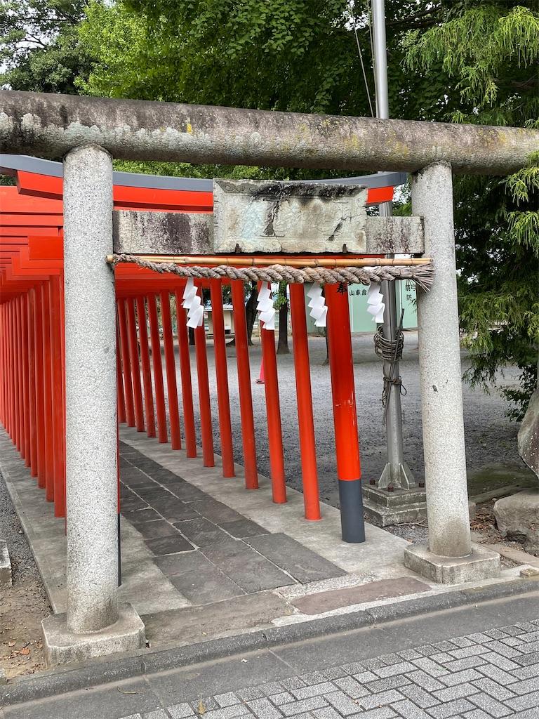f:id:tetsuuma:20211010150332j:image