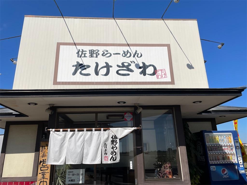 f:id:tetsuuma:20211024141503j:image