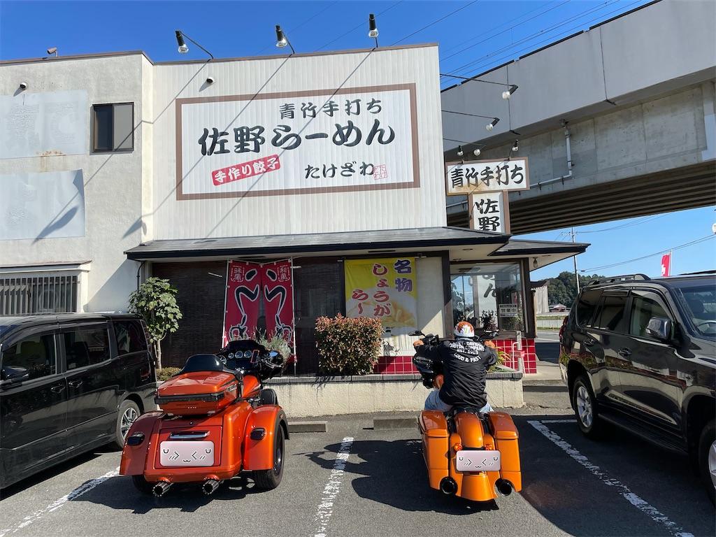 f:id:tetsuuma:20211024141702j:image