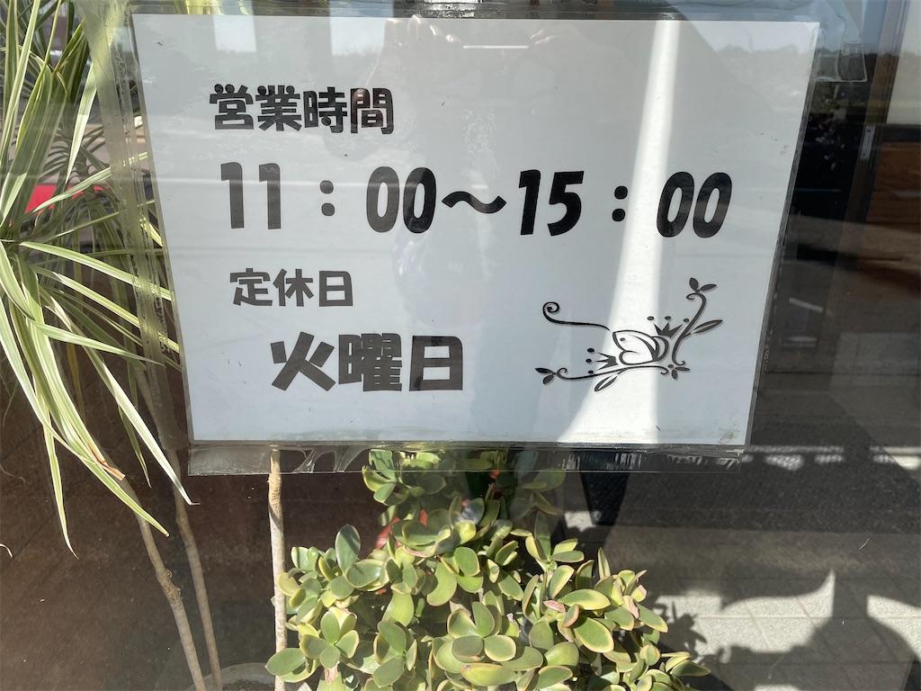 f:id:tetsuuma:20211024141918j:image