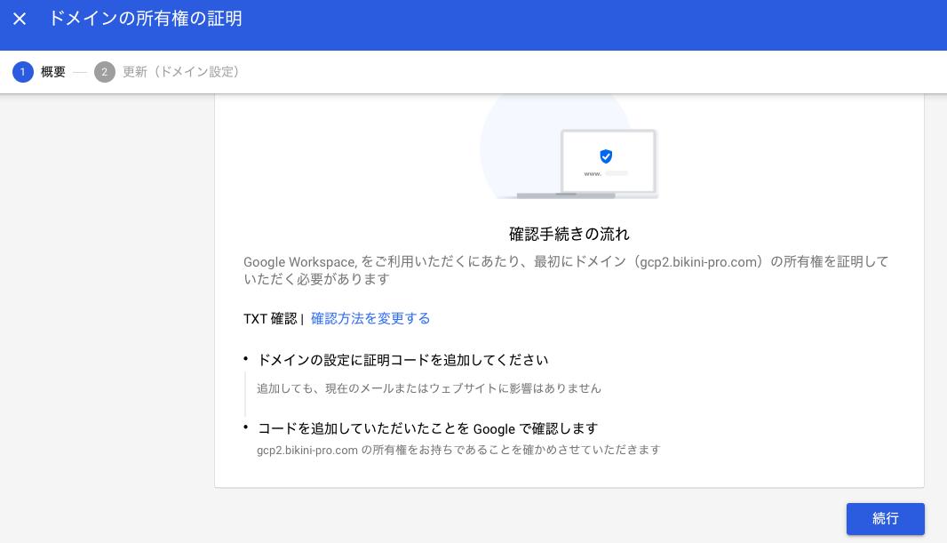 f:id:tetsuwan30:20210429160434p:plain