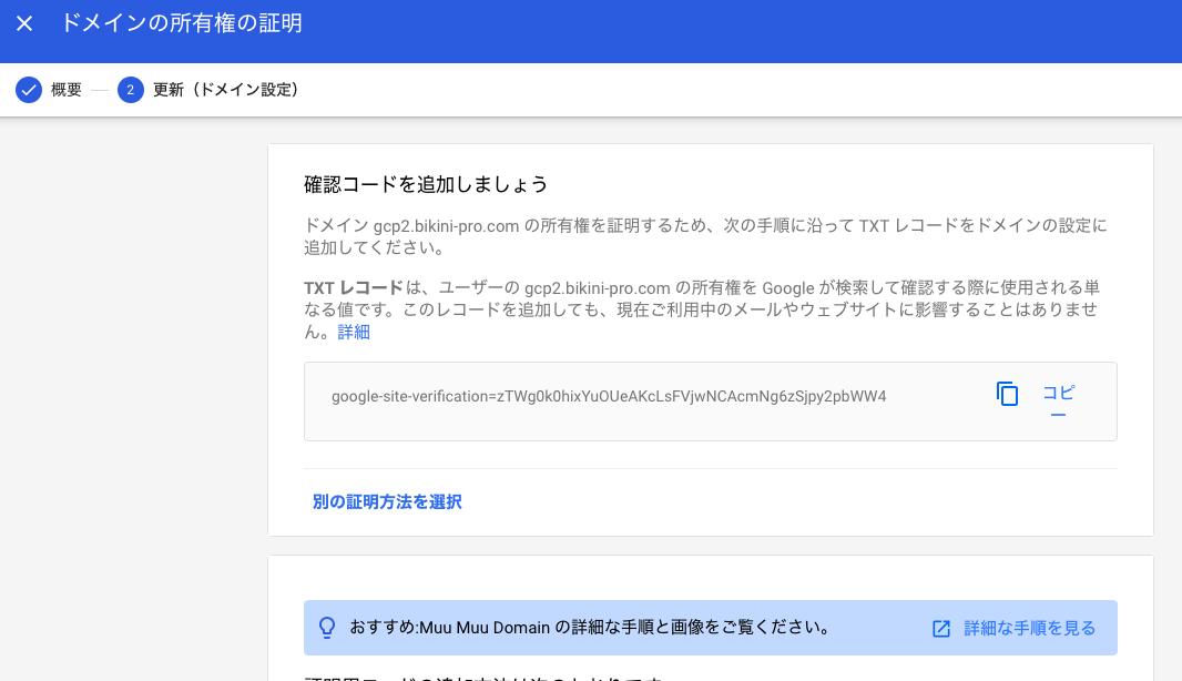 f:id:tetsuwan30:20210429160731p:plain