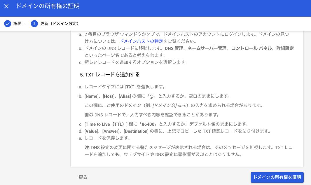 f:id:tetsuwan30:20210429160834p:plain