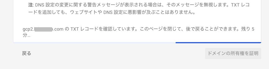 f:id:tetsuwan30:20210429160951p:plain