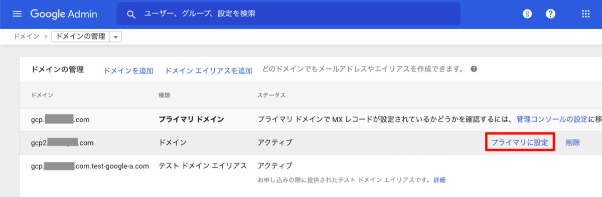 f:id:tetsuwan30:20210429161231p:plain