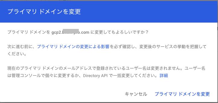 f:id:tetsuwan30:20210429161310p:plain