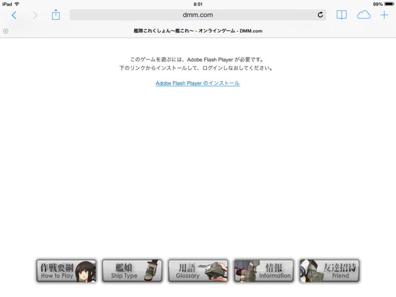 f:id:tetsuya0723:20131223102410p:plain