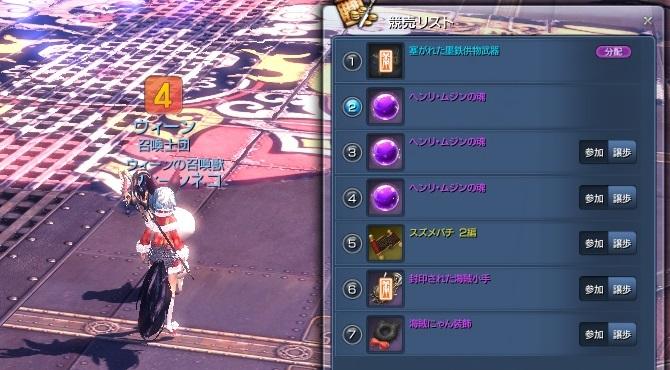 f:id:tetsuya0723:20141225171321j:plain