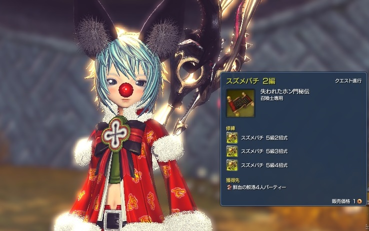 f:id:tetsuya0723:20141225171339j:plain