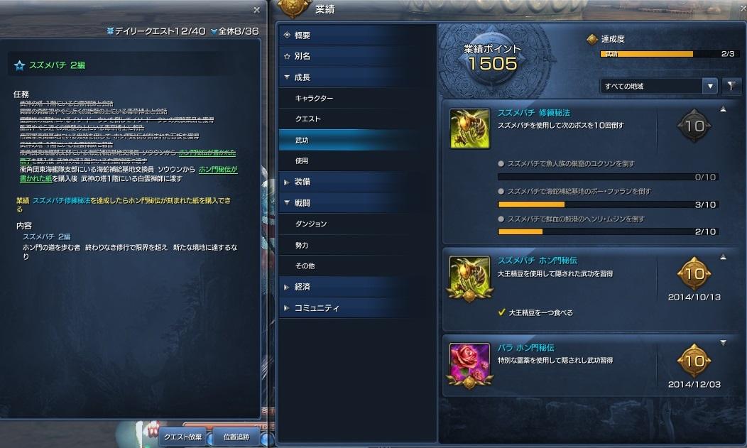 f:id:tetsuya0723:20141230235000j:plain