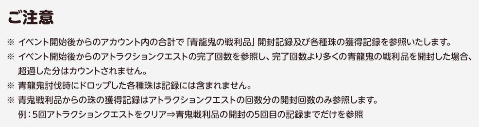 f:id:tetsuya0723:20160803130508p:plain
