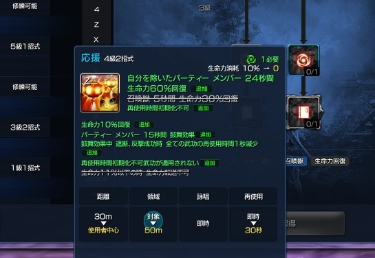 f:id:tetsuya0723:20160817171922j:plain
