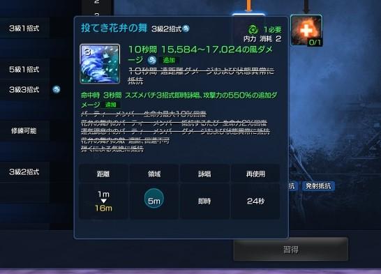 f:id:tetsuya0723:20160817172148j:plain