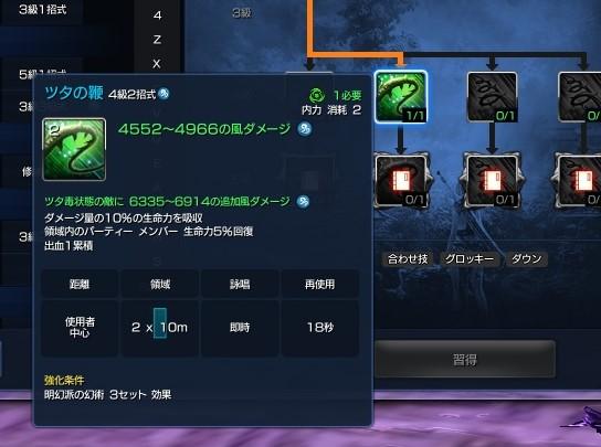 f:id:tetsuya0723:20160817172404j:plain