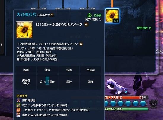 f:id:tetsuya0723:20160817173601j:plain
