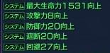 f:id:tetsuya0723:20160820203345j:plain