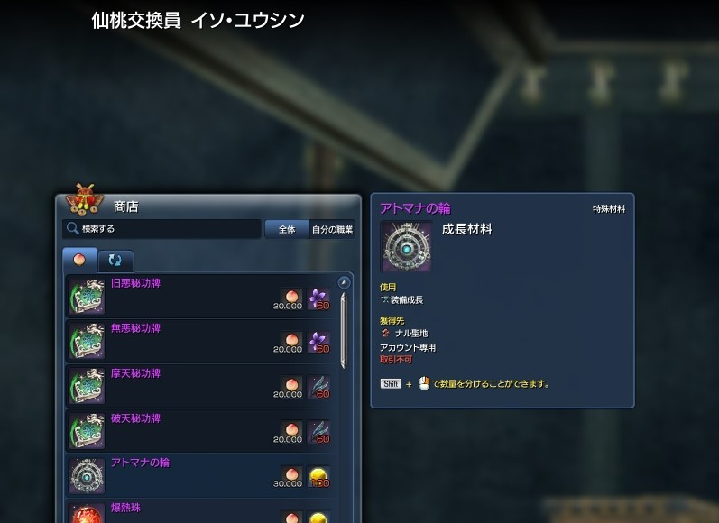 f:id:tetsuya0723:20160922235027j:plain
