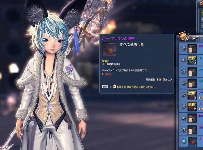 f:id:tetsuya0723:20161010124529j:plain
