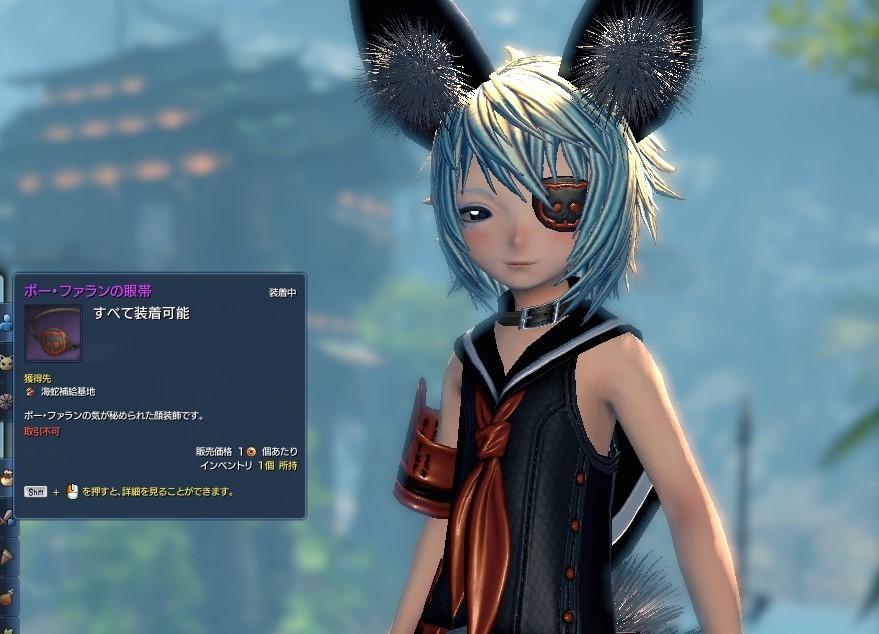 f:id:tetsuya0723:20161010125602j:plain
