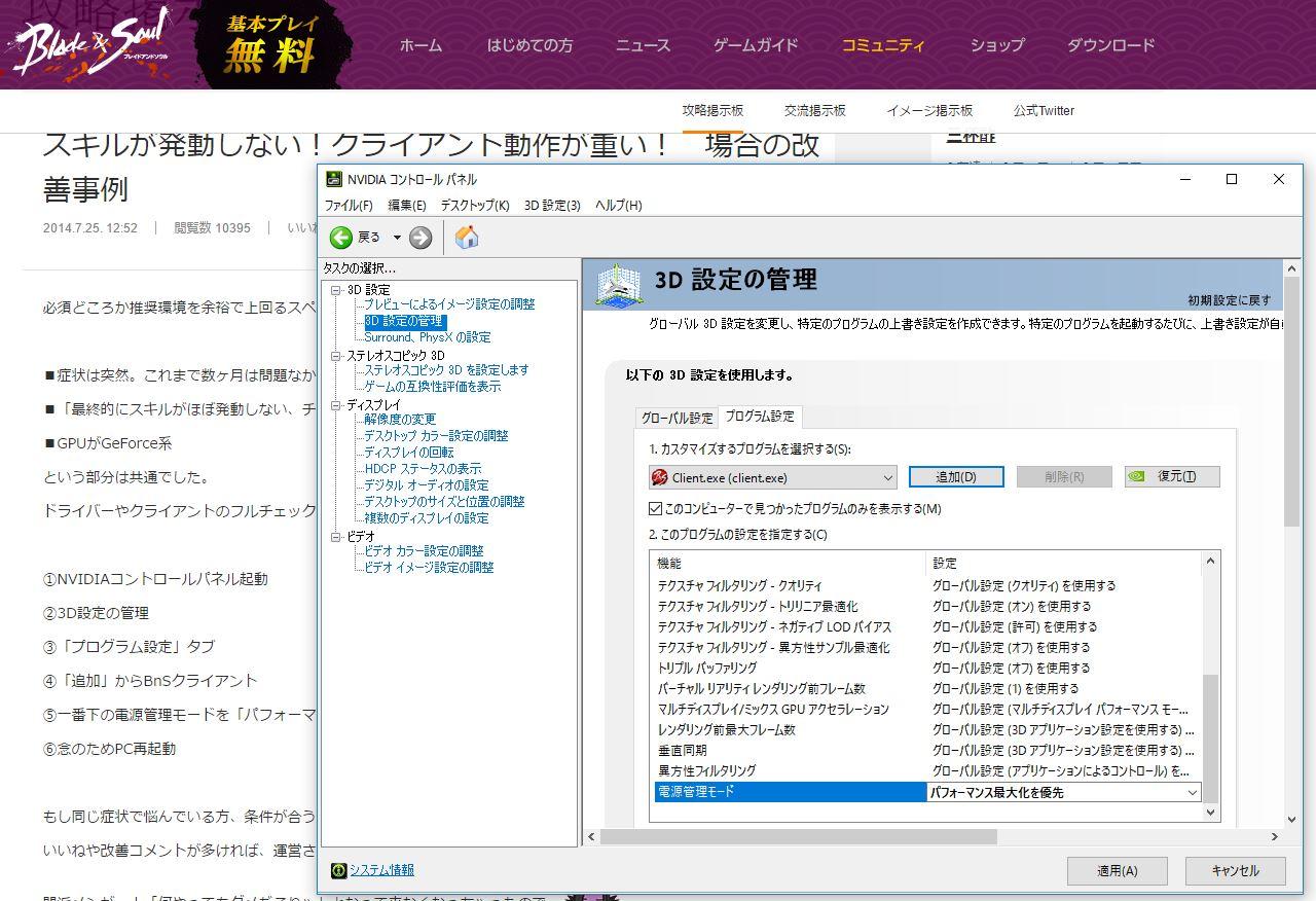f:id:tetsuya0723:20161023224412j:plain
