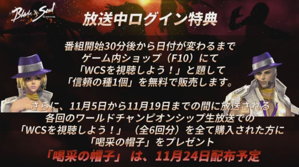 f:id:tetsuya0723:20161105194637j:plain