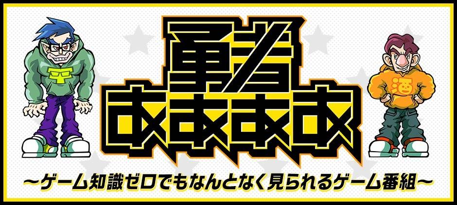 f:id:tetsuya0723:20170304183600j:plain