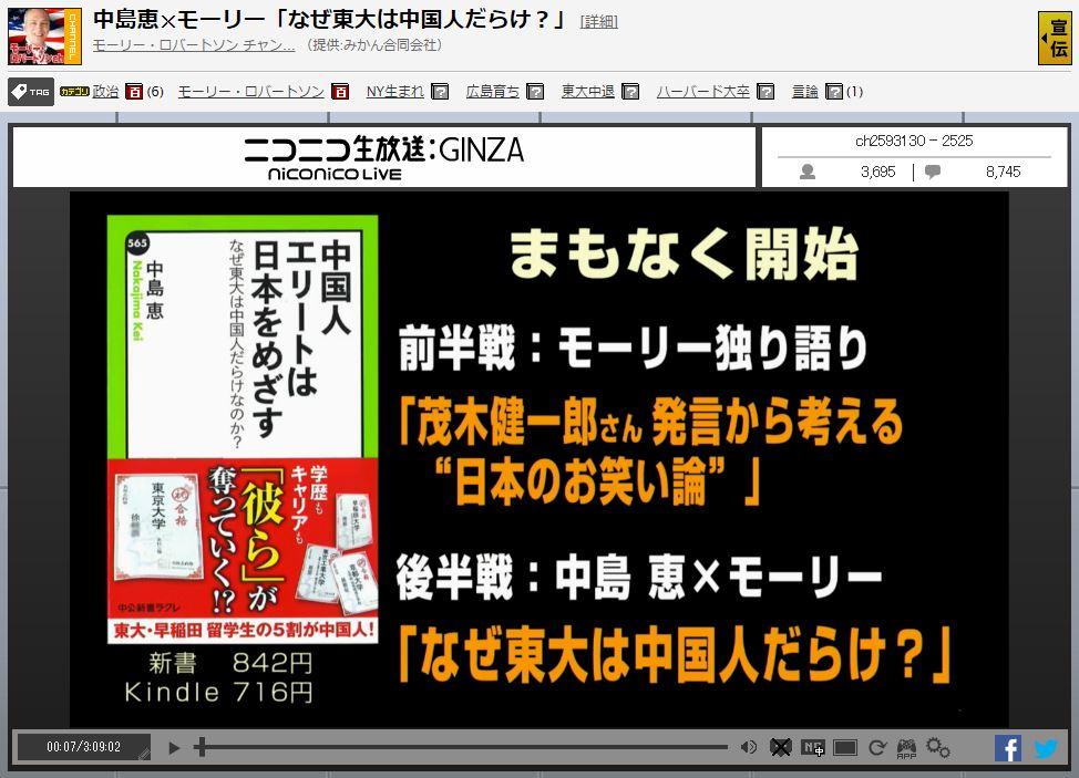f:id:tetsuya0723:20170318205312j:plain