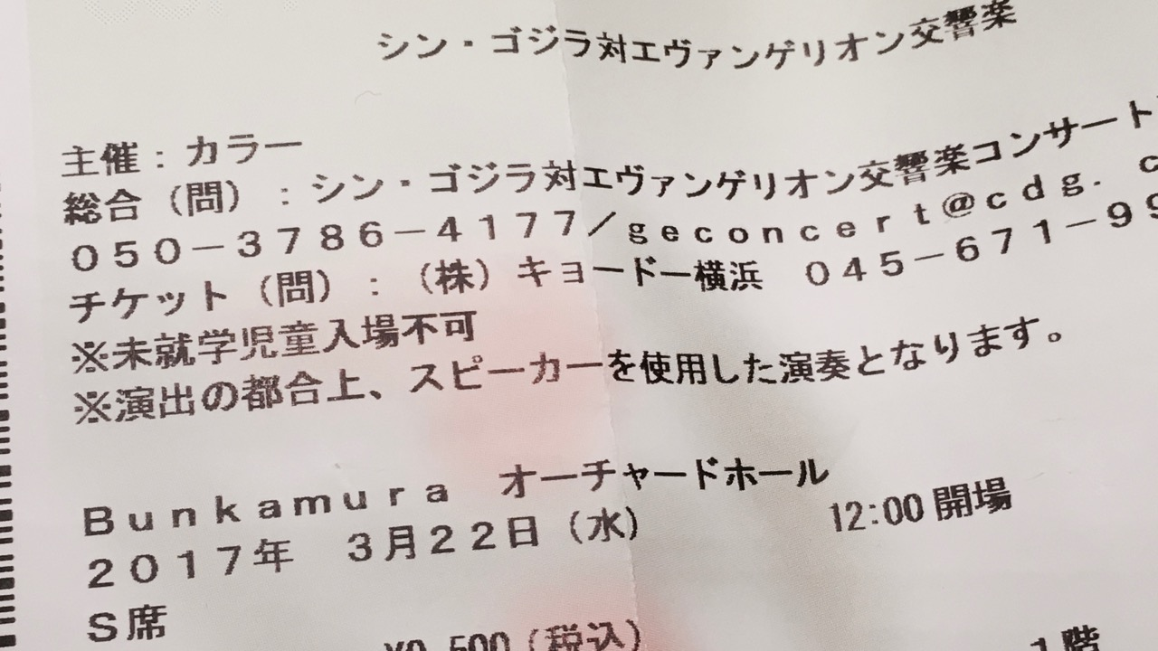 f:id:tetsuya0723:20170322124154j:plain
