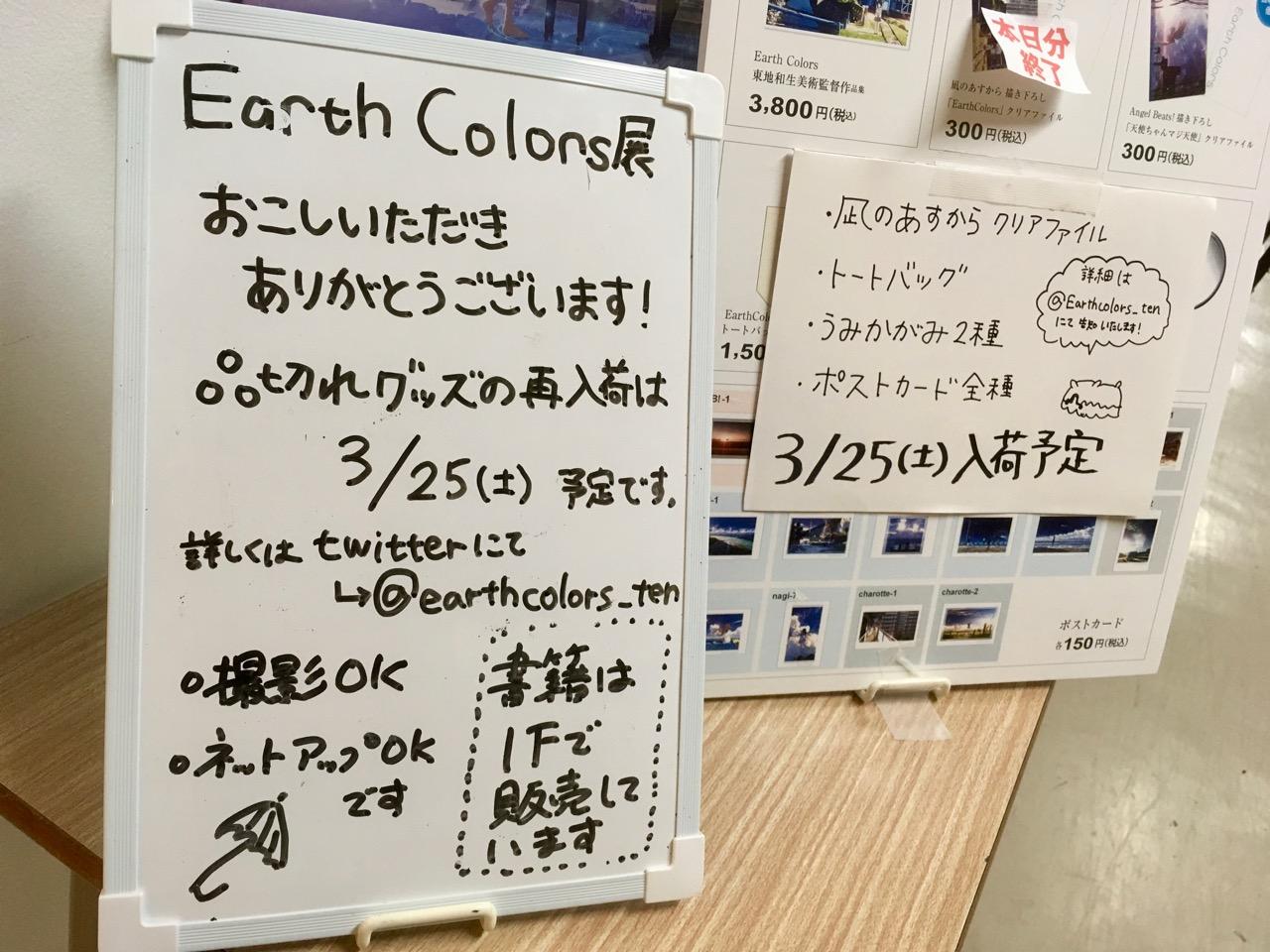 f:id:tetsuya0723:20170322162340j:plain