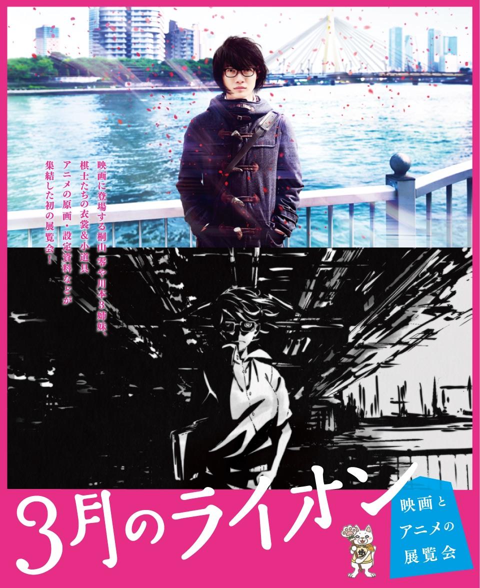 f:id:tetsuya0723:20170330185438j:plain