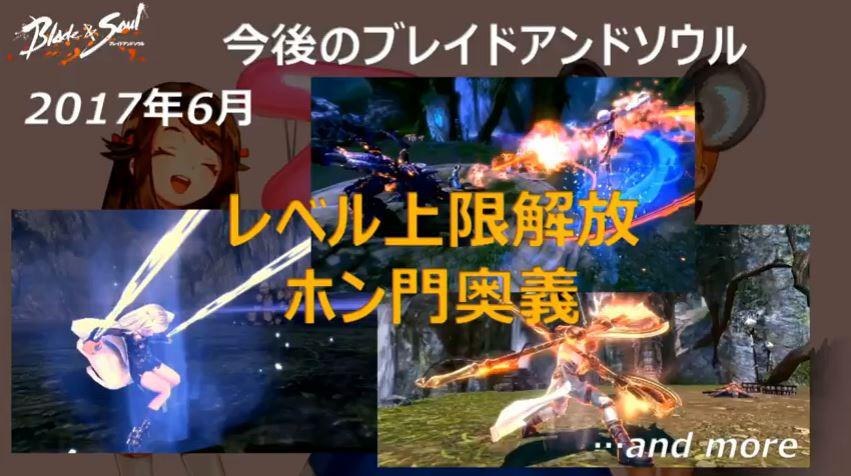 f:id:tetsuya0723:20170520224130j:plain
