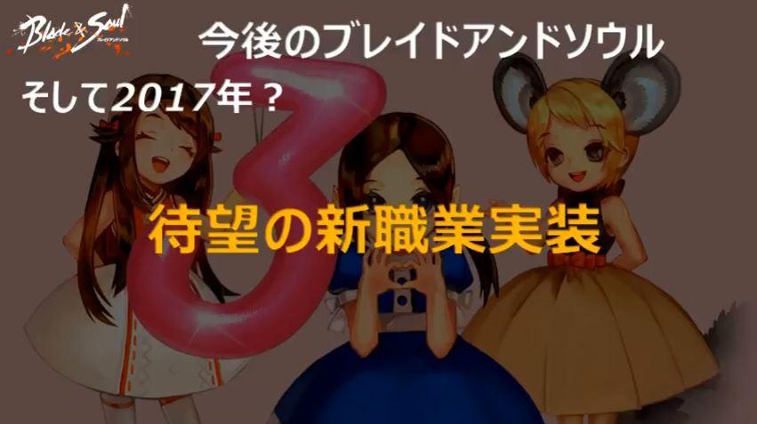 f:id:tetsuya0723:20170520224432j:plain