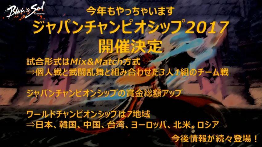 f:id:tetsuya0723:20170520225540j:plain