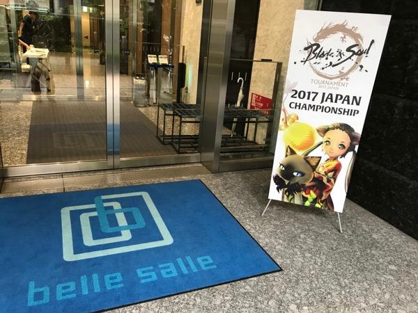 f:id:tetsuya0723:20170820154204j:plain