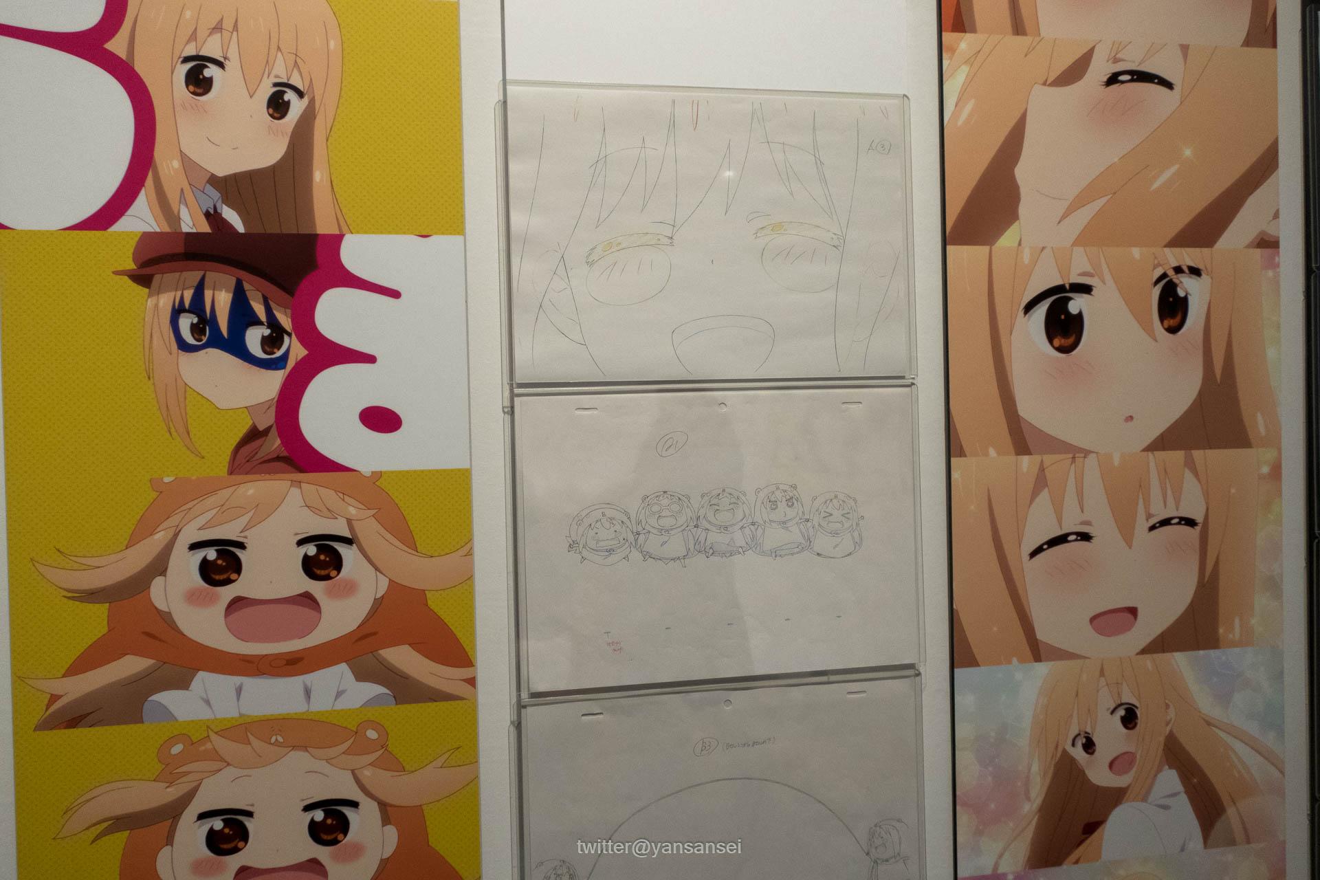 f:id:tetsuya0723:20180108140156j:plain