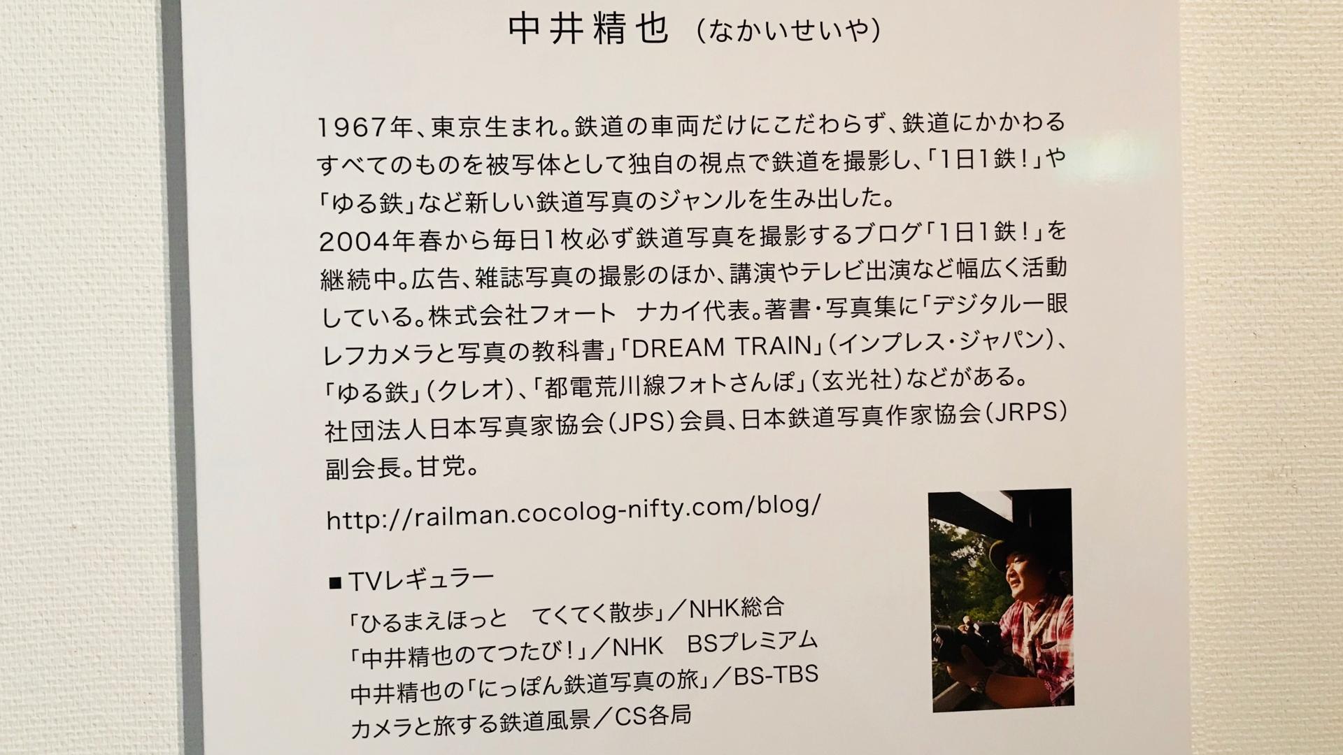 f:id:tetsuya0723:20180407123255j:plain
