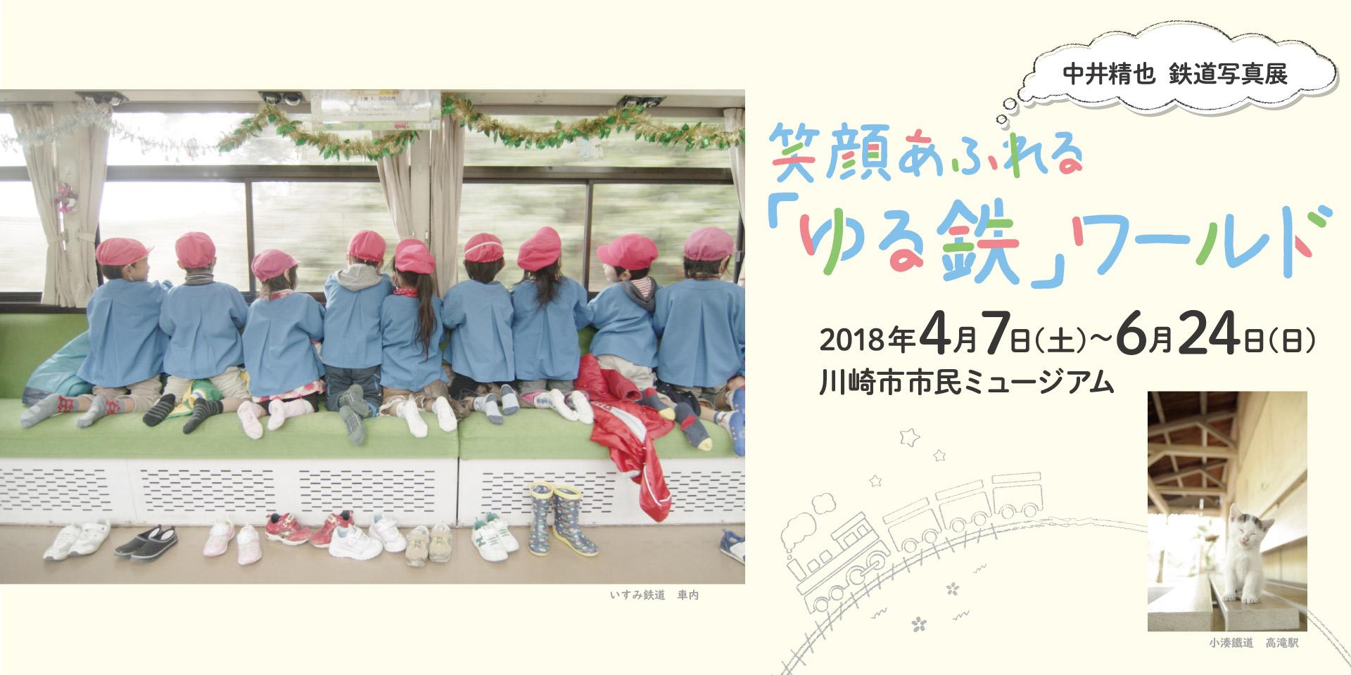 f:id:tetsuya0723:20180407191314j:plain