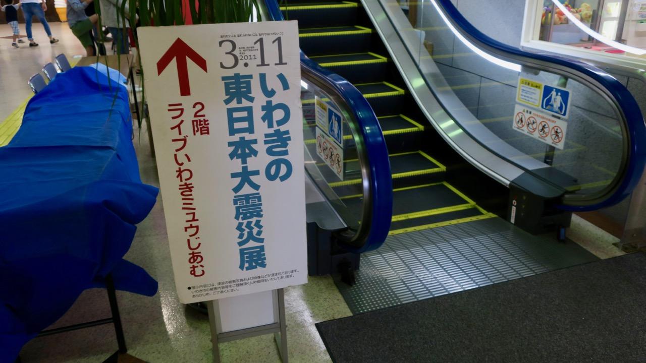 f:id:tetsuya0723:20180428123105j:plain